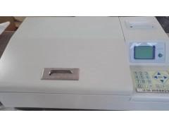 LB-50A 青岛路博微生物电极法BOD测定仪