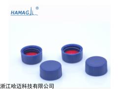 HM-0726 /9MM蓝色螺纹实心盖