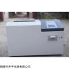 检测煤炭发热量热值大卡机-砖坯内燃化验机
