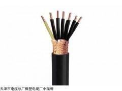 规格齐全铜芯控制电缆