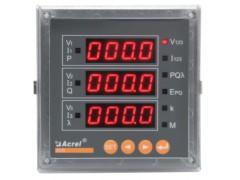 ACR120E 智能网络电力仪表