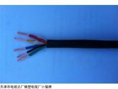 齐全矿用阻燃监测电缆