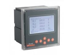 ACR330ELH/K 安科瑞多功能三相谐波电表