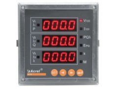 ACR220E 低压三相智能电表