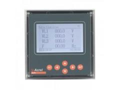 ACR330ELH 三相谐波测量仪表