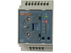 ASJ10-LD1C 安科瑞漏电流继电器