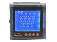 ACR320EL 低压液晶三相多功能电表