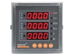 ACR320EG 低压三相高海拔专用电表