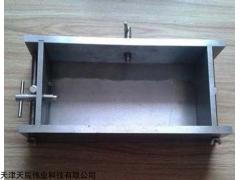 KYM 庆阳砌墙砖抗压强度试模厂家