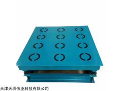 WL 陇南新标准砌墙砖磁力振动台厂家
