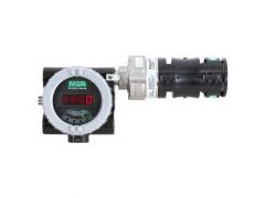 PrimaX IR 固定式红外可燃气探测器(防护IP67)