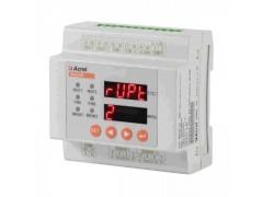 WHD10R-11 导轨安装温湿度控制器