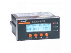 ALP300-25/KC 安科瑞马达保护器ALP300
