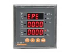 PZ72-E4/KC 带通讯三相多功能电表