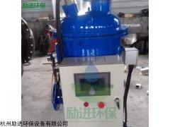 角式综合全程水处理器