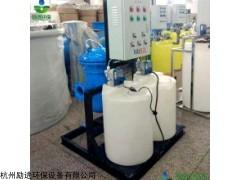 多相综合全程水处理仪