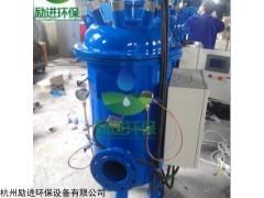 多相全程综合水处理仪
