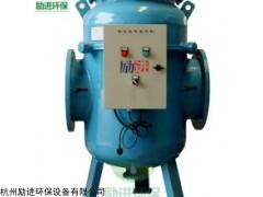 物化综合全程水处理器