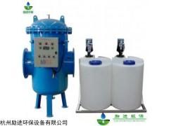 角式综合全程水处理仪