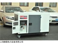 30kw柴油发电机工业用电