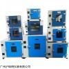 202-0A 实验室干热消毒箱/熔腊恒温试验箱