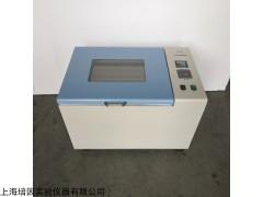 THZ-C 气浴恒温震荡器厂家销售