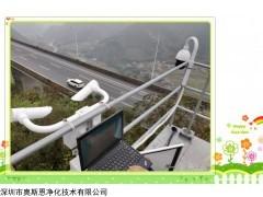 OSEN-NJD 高速公路沿线能见度/路面冰雪状况在线监测系统