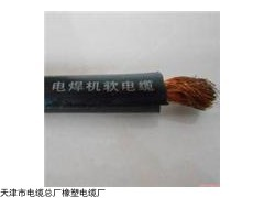 JHS防水电缆5*1.0JHS橡套线5*1.5