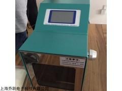 JOYN-10 国产拍打式无菌均质器价格