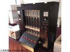 JOYN-CXC-06 粗纤维含量检测仪6位消煮装置