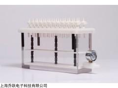 QYCQ -12A 方形固相萃取物装置