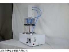 JOYN-DCY-12SL 圆形电动升降水浴吹氮仪