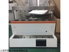 QYSO2-1 药材二氧化硫残留检测装置