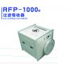 型號:OP533- RFP-1000 過濾吸收器