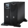 APCUPS電源SRC8000 xLICH各系列供應