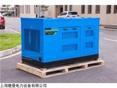 移动电站用400A柴油发电电焊机