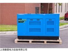 工程用投标500A柴油发电电焊机