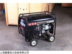 户外使用190A汽油发电电焊机