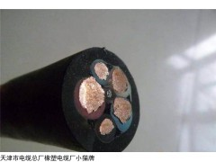 生产煤矿用矿用橡套电缆