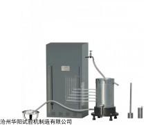 粗粒土常水头渗透仪检测仪器设备