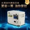 5kw柴油发电机热电厂等功率