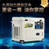 3千瓦静音柴油发电机ETC电源