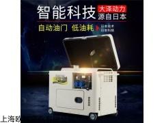5kw柴油发电机投标控标