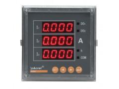 PZ48-AI3 抽屉柜三相电流表