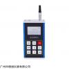 里博磁性涂层测厚仪leeb230供应商