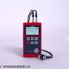 里博超声波测厚仪leeb320规格型号