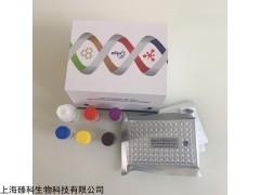 克伦特罗(CLE)快速检测试剂盒