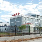 武汉中威电子科技有限公司
