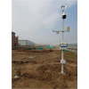 BYQL-QX智能自动气象灾害监测站
