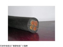 查询UGFP高压橡套电缆